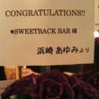 『SWEETBACK…