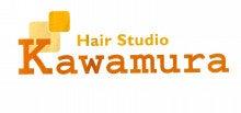 $美容室ヘア‐スタジオカワムラ琴ブログ