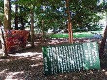 コミュニティ・ベーカリー                          風のすみかな日々-看板1