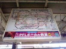 PFL★MIKIのブログ-2012082816210000.jpg