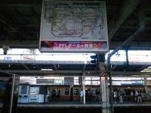 PFL★MIKIのブログ-2012082816260000.jpg