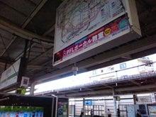 PFL★MIKIのブログ-2012082816220000.jpg