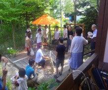 $札幌南区/願いを叶える生命の樹
