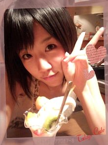 池本真緒「GO!GO!おたまちゃんブログ」-2012-08-28_21.09.13.jpg