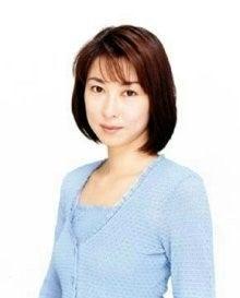 美容|栗田よう子オフィシャル ...