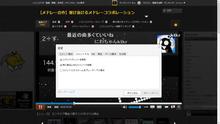 ニューニコ!-ニコニコ動画(Zero) ZeroWatch 設定2