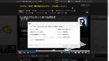 ニューニコ!-ニコニコ動画(Zero) ZeroWatch 設定1