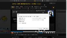 ニューニコ!-ニコニコ動画(Zero) ZeroWatch 設定6