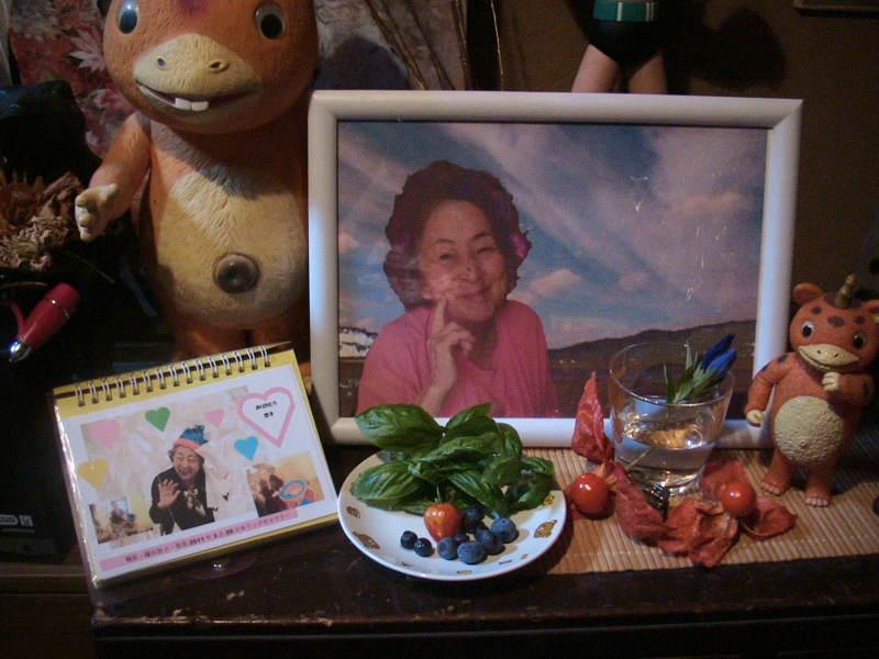 おまけ道@琵琶湖畔で実家生活♪ポテチンっ♪-20120829wed