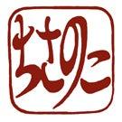 $ちさのこ~ちょこっと和柄のイラスト・雑貨-ちさのこlogo135