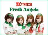 南香織オフィシャルブログ「南香織のHAPPY DAYS」Powered by Ameba-dstation