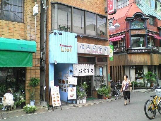 スーパーB級コレクション伝説-liel1