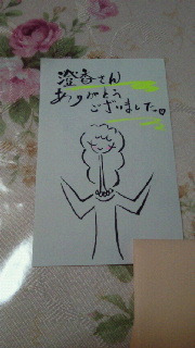 $Happy time ☆一緒にわくわく♪しようよ!-2012082918560000.jpg