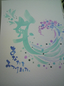 ストーンブレス栄町店のブログ-2012082918050000.jpg