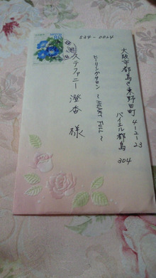 $Happy time ☆一緒にわくわく♪しようよ!-2012082919370000.jpg