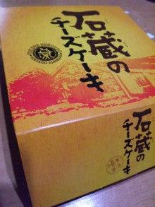 バイク乗りのボソッと日記-SBSH0072.JPG