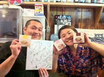 沖縄家庭料理あいあいブログ