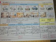 おっさんのブログ-NEC_1151.jpg