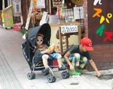 $ハンドメイド通販、海外マタニティの子供は宝ドットコム