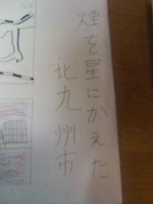 みかん店長の日記(みかんの樹と仲間たち)-120829_1527~01.jpg