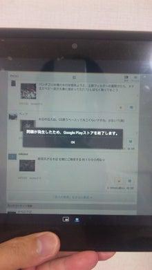 銀翼GT600乗り(元・空波650乗り)-DVC00670.jpg