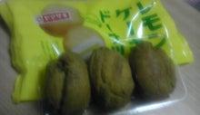 $すすきのBEATの営業雑感 -ヤマザキ レモンケーキドーナツ