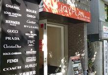 $ジョイプラン[JOYPLAN]店長のブログ