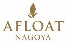 Nagoyalogo