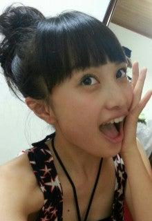 ももいろクローバーZ 百田夏菜子 オフィシャルブログ 「でこちゃん日記」 Powered by Ameba-20120827_230456-1-1-1-1.jpg