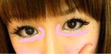 おかもとまりオフィシャルブログ Powered by Ameba-IMG_7295.jpg