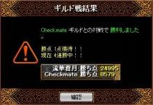 ☆國家のRS奮闘記☆-7月27日GV Checkmate