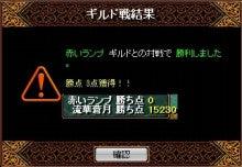 ☆國家のRS奮闘記☆-8月5日GV 赤いランプ