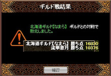 ☆國家のRS奮闘記☆-8月22日GV なまら