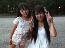 *瑞月れみ公式ブログ*『れみリア☆日記』~れみをリア充に!~-image.jpg