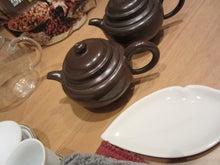 茶音館&なちゅらるLOHAS の日々-vvb