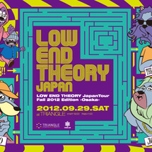 """LOW END T…"