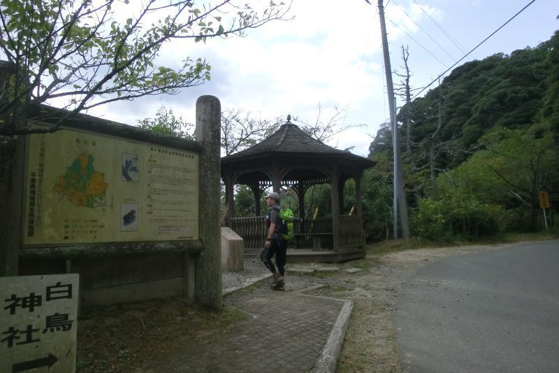 恵那爺の里山歩き-11