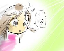 カメの甲羅は痒いらしい。~育児絵日記~