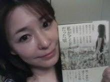 $名波はるかオフィシャルブログ「株ドル名波はるかのマネー&アンチエイジングブログ」by Ameba