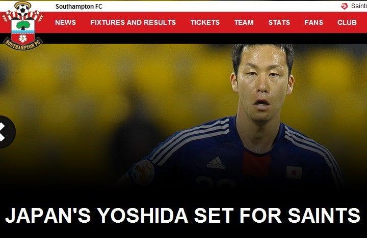 サッカー日本代表 プレミアリーグ 吉田麻也 サウサンプトン 移籍決定