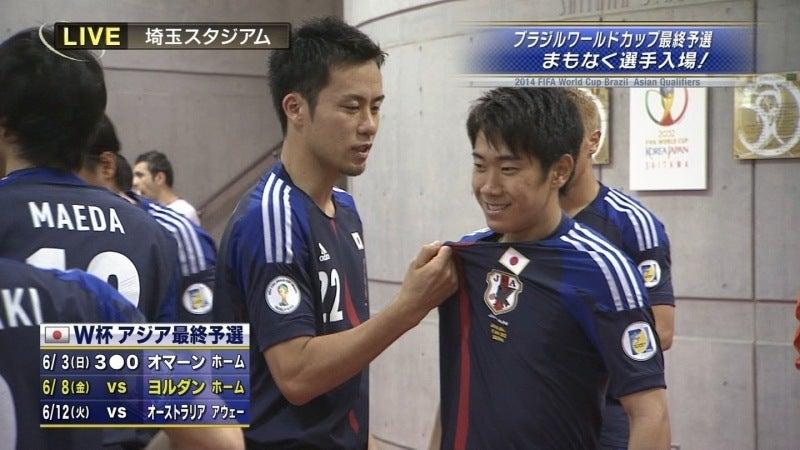 サッカー日本代表 マンチェスターユナイテッド 香川真司 吉田麻也 サウサンプトン