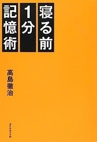 香港発*ピアノの音の綴り方-kioku