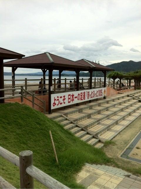 http://stat.ameba.jp/user_images/20120831/13/cafe-consultant/32/24/j/o0480064312164488080.jpg