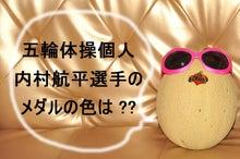 ラフパーティー ★ チイ STORY