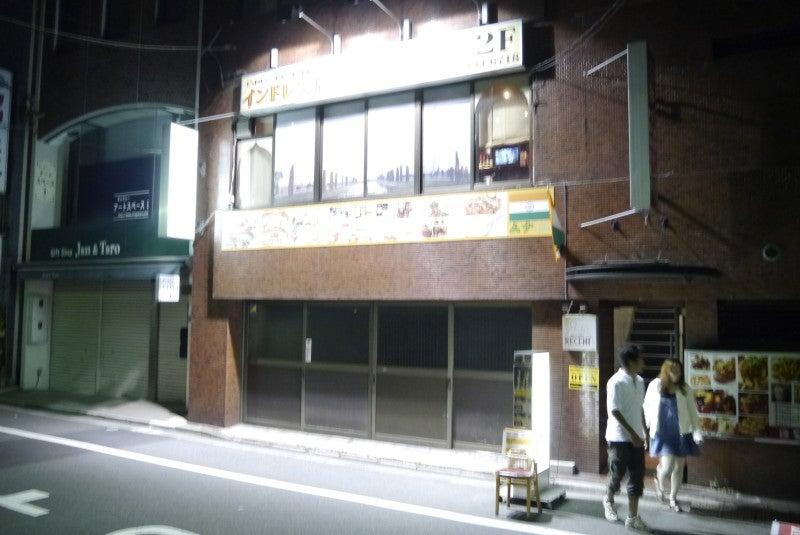 インドレストラン ムナ-34