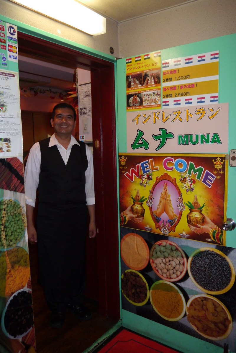 インドレストラン ムナ-2