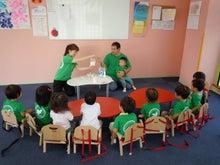 $Liber International School
