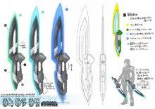 ファンタシースターシリーズ公式ブログ-arm03