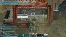 ファンタシースターシリーズ公式ブログ-apd07