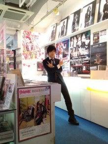 風男塾オフィシャルブログ「刮目」Powered by Ameba-__.JPG